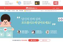 마케팅 / 마케팅,홍보에 유용한 정보