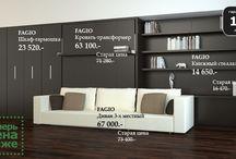 Надо купить / Кровать трансформер с диваном (подъемная, откидная кровать)