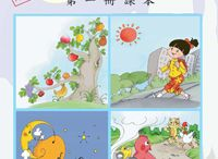 Chinese /  中文