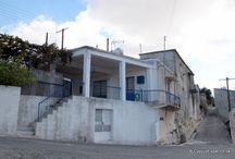 Kritou Terra Village / Photos of Kritou Terra Village, which lies in the Paphos District of Cyprus
