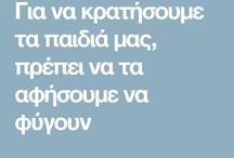 Κωνσταντινοσ