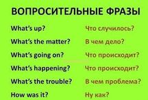 Ruština/Russian