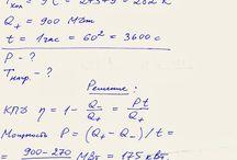 Помогу решить задачу по физике онлайн ЕГЭ / Задачи, решения, пояснения. Самостоятельная подготовка к экзаменам ОГЭ. В треугольнике ABC биссектриса угла A делит высоту, проведенную из вершины B в отношении 17:15, считая от точки B. Найдите радиус окружности, описанной около треугольника ABC, если BC=16.  В АВС биссектриса угла А делит высоту, проведенную из вершины В. Биссектриса тупого угла параллелограмма делит противоположную сторону в отношении 1:2, считая от вершины острого угла. Найдите длину меньшей стороны параллелограмма.