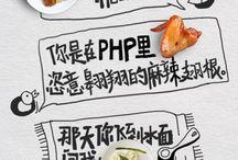 website.html5
