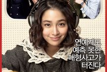 korean movies i love !!!!