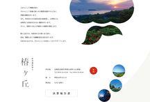 Design_memo