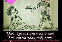 so....true!