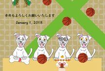 バスケット籠球の年賀状