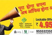 Nationa Business Centre, Noida / Lockable office in National Business Centre, Noida @ Just 4.95 Lakh only ........!!!! ‪