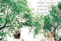 RED VELVET Joy and Yeri for CÉCI MAGAZINE / Red Velvet #Joy e #Yeri for CÉCI MAGAZINE