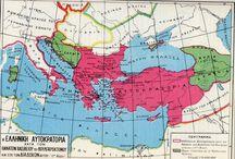 ελληνικη αυτοκρατορια