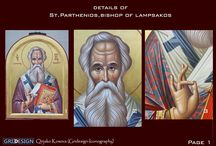 St.Parthenios,Bishop of Lampakos. / St.Parthenios,Bishop of Lampakos. M°.iconographer Qirjako Kosova. https://www.facebook.com/corsi.di.iconografia.bizantina.Gridesign https://www.facebook.com/Gridesign