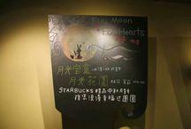 Starbucks Chalkboard Asia
