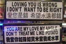 Engrish / Lost in translation... / by Kate Brown
