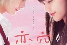 romantic japanese movies