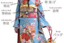 japanischer kimono