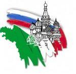 Russia bulgaria