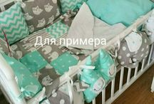 baba szoba