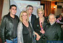30-3-2014 Εκδήλωση του Συλλόγου «Μαζί για τον Άνθρωπο» /  Πραγματοποιήθηκε φιλανθρωπική εκδήλωση του Συλλόγου «Μαζί για τον Άνθρωπο» και τιμήθηκε ο πανελληνίως γνωστός ως πρώτος Έλληνας σημαιοφόρος σε αμαξίδιο Στέλιος Κυμπουρόπουλος, ψυχίατρος, άνθρωπος, σύμβολο θάρρους, ελπίδας και αγάπης για τη ζωή. Στην εκδήλωση συμμετείχαν τα μέλη της ΤΟ Πετρούπολης και ΟΝΝΕΔ Πετρούπολης.