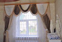 """Моя работа. My lovely work. / Здесь мои работы. Я, дизайнер штор, с опытом работы 11 лет. Моя мастерская """"Натали"""" трудится над красивыми проектами. Шьем шторы, покрывала и другой домашний текстиль."""