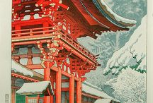 Китай япония