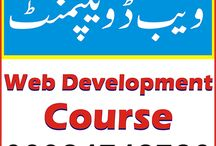 Institute of Web Development and Designing in Lahore / Institute of Web Development and Designing in Lahore http://www.thedesignartisan.com