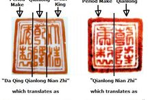 chinese_pottery_markings