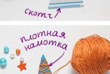 Vánoční tvoření s dětmi
