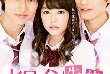 Movie Heroine Shikkaku live action