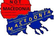 Macedonia, Μακεδονία