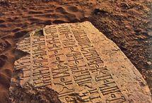 Arqueología - Reino de Saba - Yemén