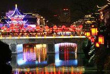 Nanjing Attractions / Nanjing Attractions