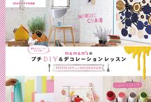 PETITE DIY and DECORATION / Many impressive ideas for your interior are available in this bookl.