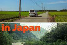 Japan mit Kindern / Japan ist ein unglaublich kinderfreundliches, aufregendes Reiseziel. Lass dich inspirieren und sammle wertvolle Tipps zur Japan-Reiseplanung!