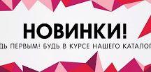 Женская одежда vvb-kr.ru  для СП.