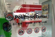 「✖ * ˑ ° ❛SH. — RED& GREEN. / /pokemon.