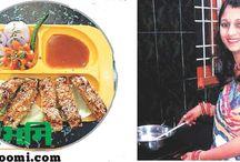 Food and Recipes / http://www.haribhoomi.com/listingSec/53-83-8-khanna-khajana.html