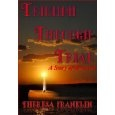 Triumph Through Trial / Triumph Through Trial is a fictional story about a family who lives a very different life in private than public.