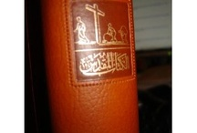 ARABIC BIBLE / These are the Arabic Bibles that we have in stock and for sale on our Amazon platform.  BUY WITH CONFIDENCE!  Also you can find these Bibles on BibleInMyLanguage