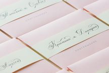 Calligraphy Envelopes