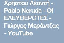 ΜΑΝΟΥΕΛ ΡΟΔΡΙΓΕΣ