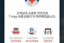 mobile UI /UX