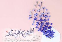 Sholli 3la nabiyyina Muhammad SAW