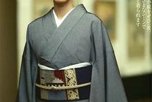 Kimono to Wear