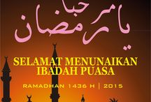 Marhaban Ya Ramadhan 1436 H - 2015 M / Marhaban Ya Ramadhan 1436 H - 2015 M