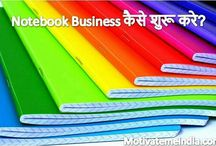 How to start Notebook Business?