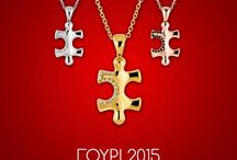 Γούρι 2015 / by Li-LA-LO Jewels