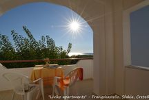 """Liviko apartments"" - Frangokastello, Sfakia, Crete / #Liviko_Apartments #Frangokastello #Sfakia #Chania #Crete #Greece www.livikoapartments.gr"