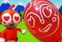 風船遊び!❤お絵かき♪ドキンちゃん アンパンマン アニメ&おもちゃ