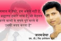 Quotes / Collection of nice Quotes in Hindi